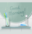 good morning wash composition vector image