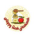 happy rosh hashanah handwritten lettering jewish vector image