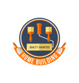 home building or painting work tools icon vector image vector image