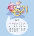 june 2021 bull calendar happy summer funny calf vector image vector image