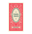 vintage banner template design elements vector image