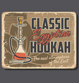 hookah or egyptian tobacco smoke pipe vector image