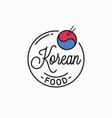 korean food logo round linear korean dishes vector image vector image