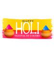 elegant happy holi festival background vector image vector image