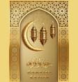 ramadan kareem background with golden arabic