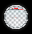 digital crosshair icon realistic style vector image vector image