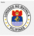 emblem city of philippines vector image vector image