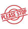 Please stop rubber stamp