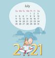 july 2021 bull calendar happy summer funny calf vector image vector image