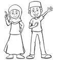 muslim man and woman with happy face vector image