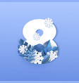 numeral 8 natural winter vector image