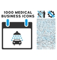 Car Shower Calendar Day Icon With 1000 Medical vector image vector image