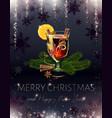 mulled wine postcard xmas drink vector image vector image