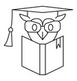 owl book icon outline style vector image