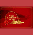 red happy chinese new year goldern background vector image