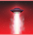 ufo light alien sky beams ufo spaceship vector image vector image
