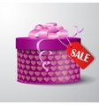 Valentine red gift box with heart shapes vector image vector image