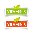 Vitamin K label set vector image vector image