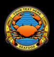 crab restaurant logo vector image