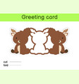 cute moose fold-a-long greeting card template vector image vector image