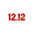 1212 sale 1212 online sale end year sale vector image vector image