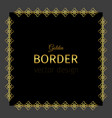 golden border in square shape vector image vector image