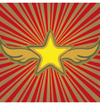 star background vector image vector image