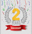 two years anniversary background with red ribbon vector image