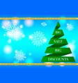 christmas new year big sale banner vector image vector image