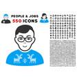 nerd boy icon with bonus vector image