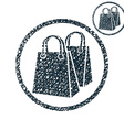Shopping bag simple single color icon isolated on vector image vector image