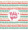 simple colorful new year fashion pattern seamless vector image