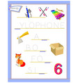 tracing letter x for study english alphabet