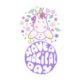kawaii cute unicorn head face on the cloud and vector image vector image
