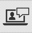 online training process icon in flat style vector image vector image