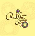 raksha celebration poster with handwritten vector image vector image