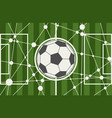 abstract sport backdrop vector image vector image