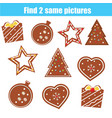 find same pictures children educational game vector image vector image
