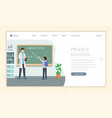 private educational institution landing page vector image