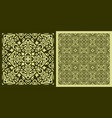 square carpet pattern vector image