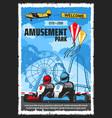 amusement park funfair attractions vector image