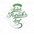 happy saint patricks day vector image vector image