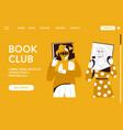 landing page book club concept vector image