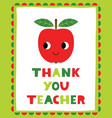 teachers day thank you card vector image vector image