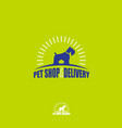 dog food pet shop products care vet vector image vector image