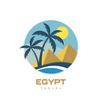 egypt - landscape with pyramids summer holiday vector image vector image