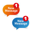 new message icon speech bubble vector image
