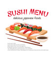 sushi bar munu vector image