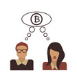 the bitcoin symbol the concept of e-business vector image