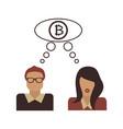the bitcoin symbol the concept of e-business vector image
